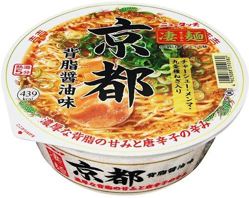 best japan instant noodles