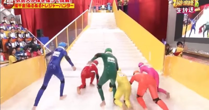 japanese game show adult 2019