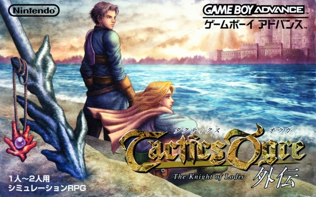 nicest gba games