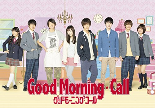 best japanese drama netflix