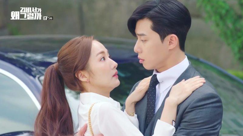 best romantic comedy drama in korea