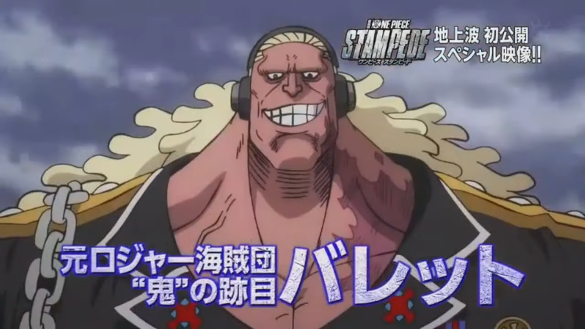 Who Is Douglas Bullet In One Piece Stampede Ordinary Reviews