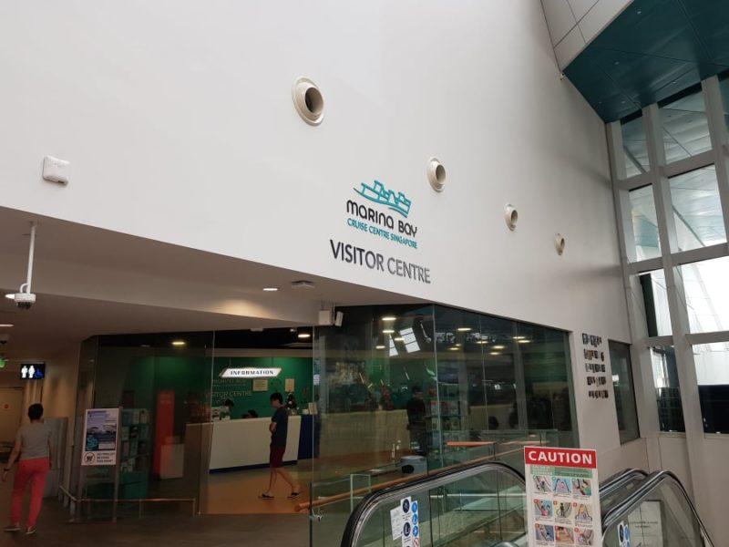 visitor centre - quantum