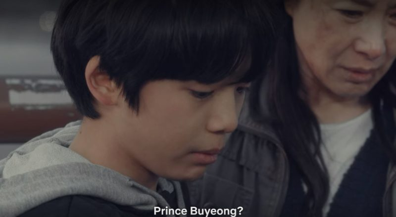 the king ending ep 16