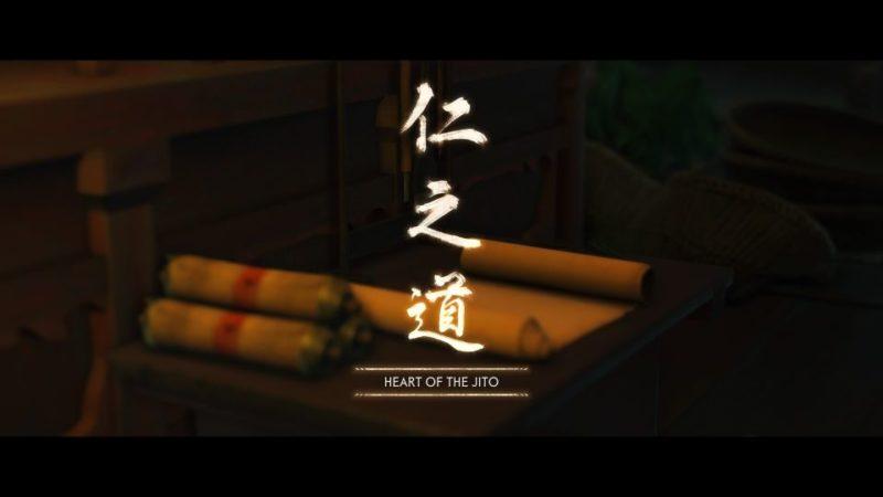 ghost of tsushima - heart of the jito