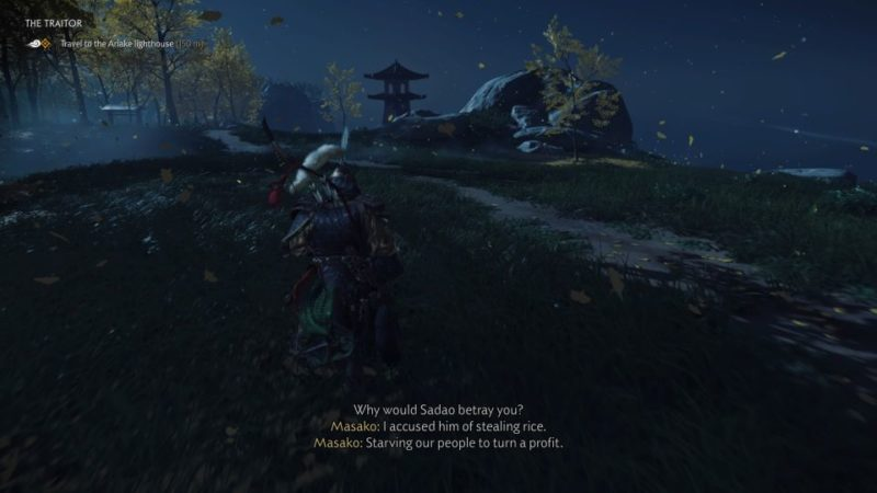 ghost of tsushima - the traitor wiki