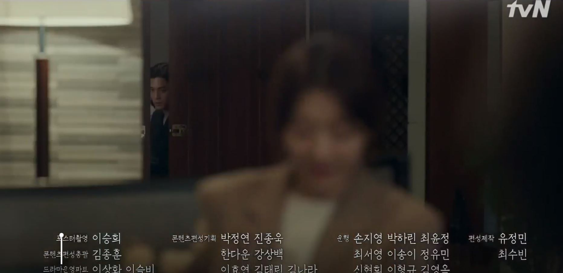Flower Of Evil Episode 11 Preview - Who Is The Accomplice?