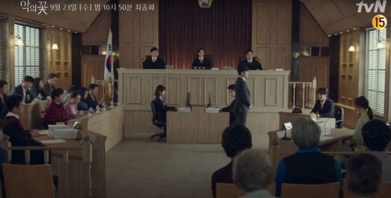 flower of evil episode 16 preview