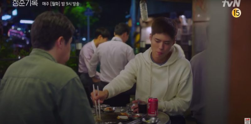record of youth ep 7 preview