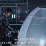 start up episode 6 preview