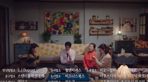 startup episode 13 preview